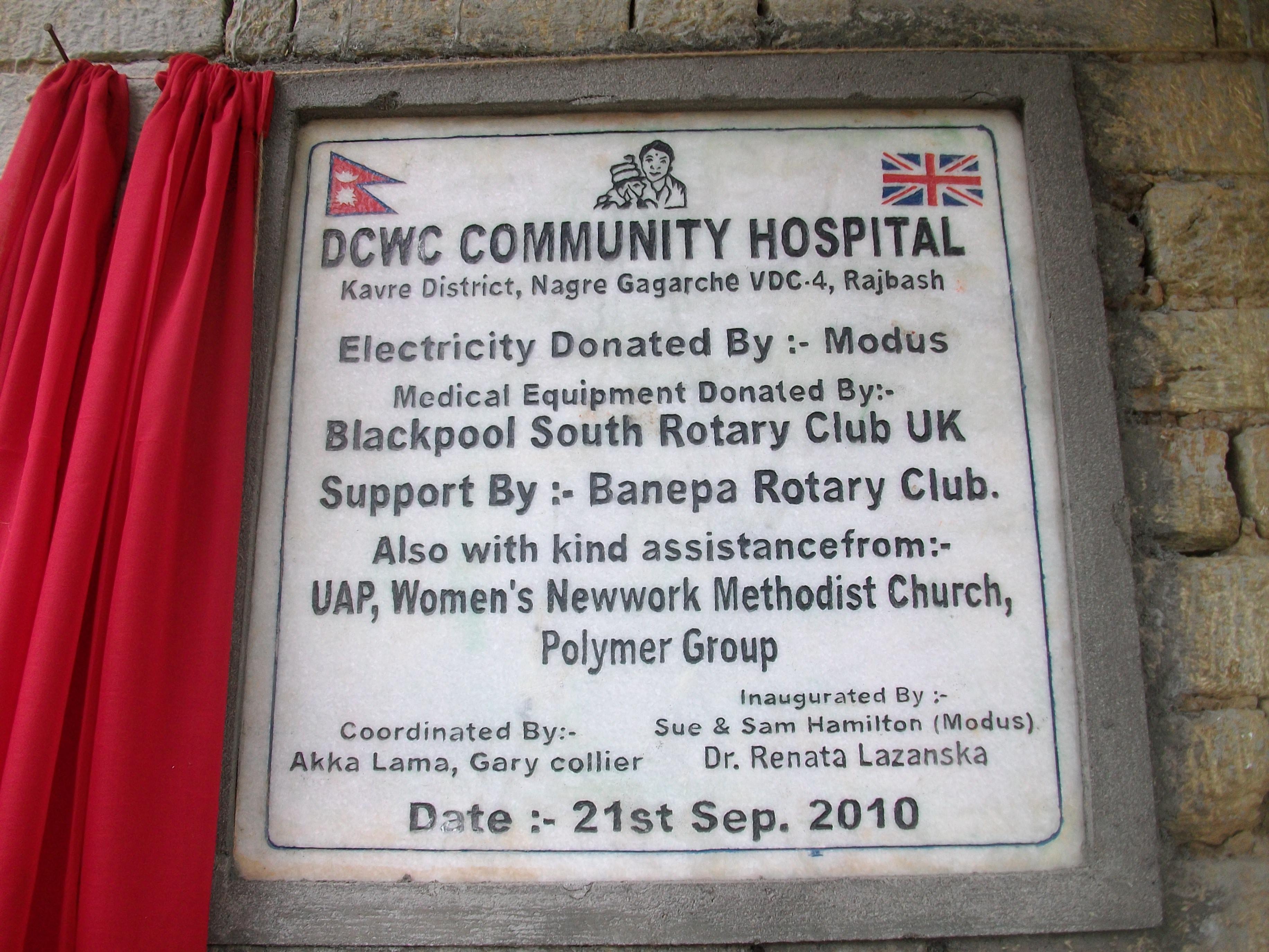 DCWC Community Hospital