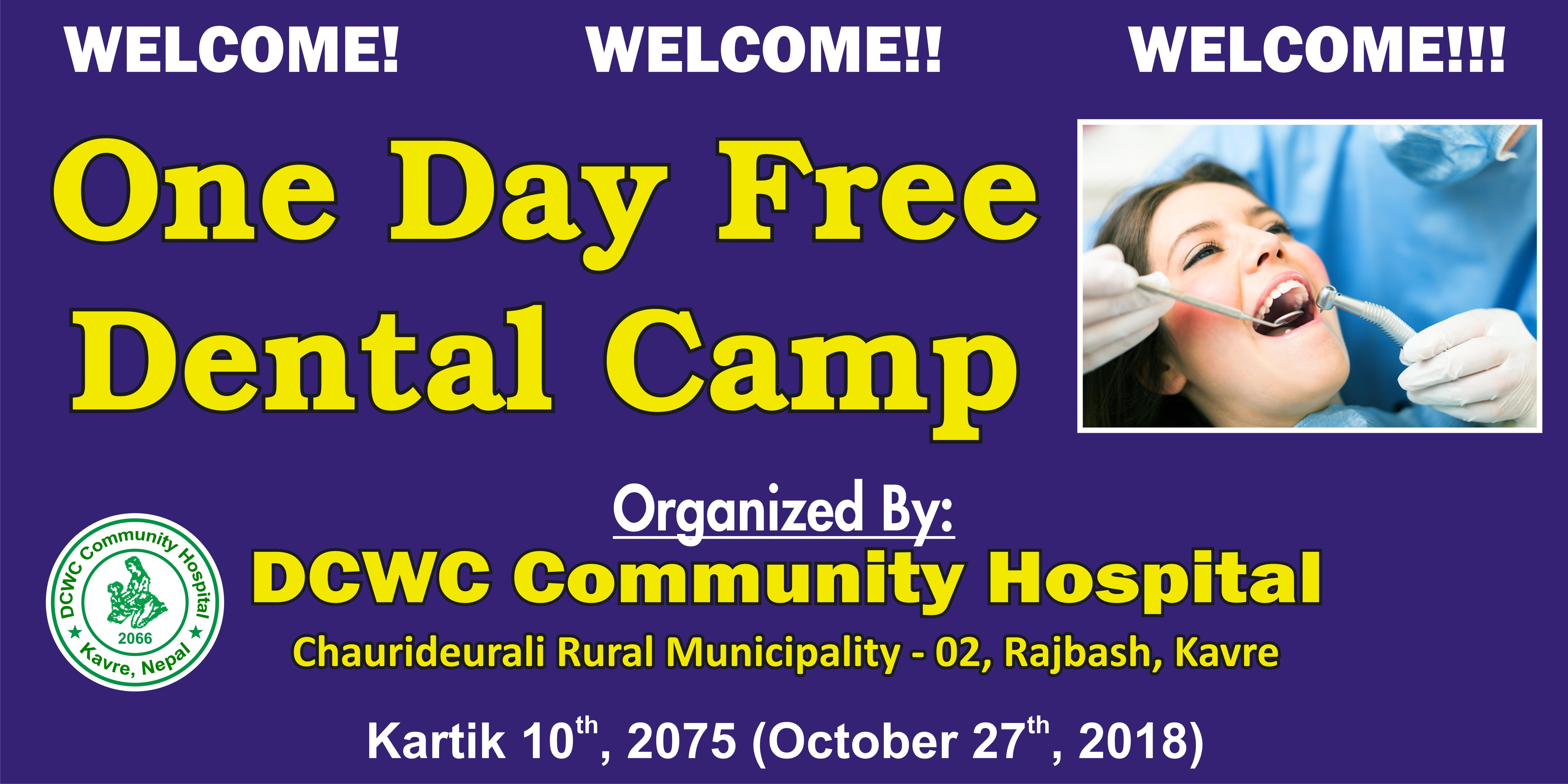 One Day Free Dental Camp - 27th October 2018 (Kartik 10th 2075)