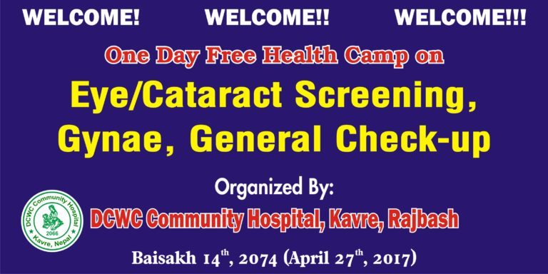 One day Health Camp – Baishak 13th 2074 (27th April 2017)